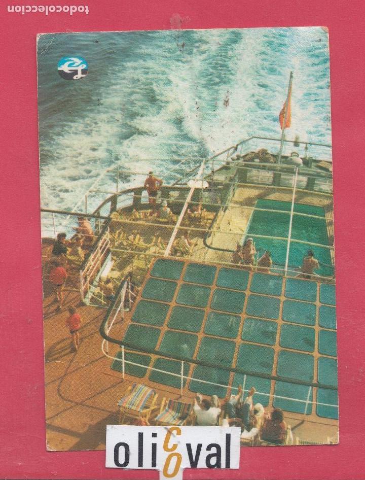 BARCO CAR FERRY IBN BATAUTA MALAGA TANGER LIMADET FERRY DATADA 1968 PE02276 (Postales - Postales Temáticas - Barcos)
