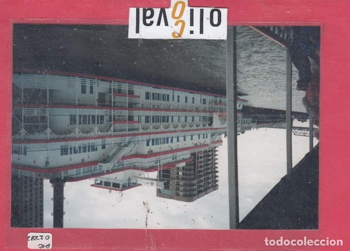 Postales: BARCO 1994 NEW ORLEAS USA DATADA 1 POSTAL 5 FOTOGRAFIAS PE02276 - Foto 4 - 154248338