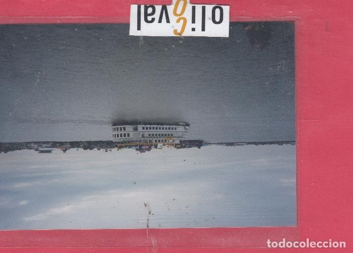 Postales: BARCO 1994 NEW ORLEAS USA DATADA 1 POSTAL 5 FOTOGRAFIAS PE02276 - Foto 5 - 154248338