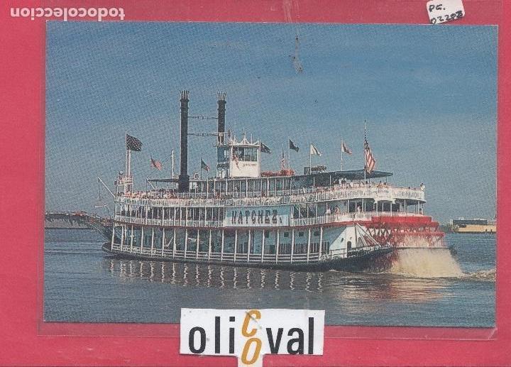 BARCO 1994 NEW ORLEAS USA DATADA 1 POSTAL 5 FOTOGRAFIAS PE02276 (Postales - Postales Temáticas - Barcos)