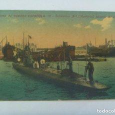 Postales: POSTAL MARINA DE GUERRA ESPAÑOLA: SUBMARINO A-1 ( MUNTURIOL ) SALIENDO DEL DIQUE. PP. DE SIGLO. Lote 158627078
