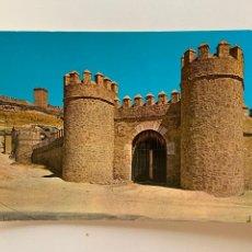 Postales: POSTAL PUERTA Y MURALLAS DE LOS CONDES DE MIRANDA. PEÑARANDA DE DUERO (BURGOS). SIN ESCRIBIR. . Lote 159864466