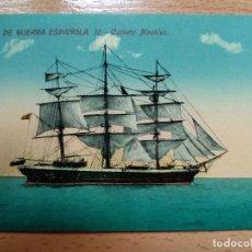 Postales: POSTAL MILITAR MARINA DE GUERRA ESPAÑOLA Nº 10 CORBETA NAUTILUS. Lote 164951358