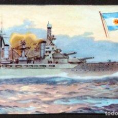 Postales: TARJETA POSTAL / MARINA DE GUERRA - ARGENTINA (ACORAZADO MORENO). Lote 166014834