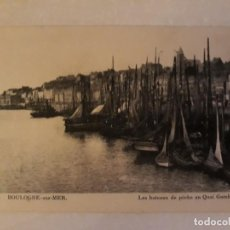 Postales: BARCO PESCA . Lote 169082400
