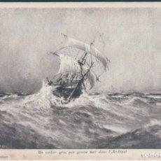 Postales: POSTAL BARCO - GALEON - UN VOILIER GREC PAR GROSSE MER DANS L'ARCHIPEL - ART & SOLEIL. Lote 171405835