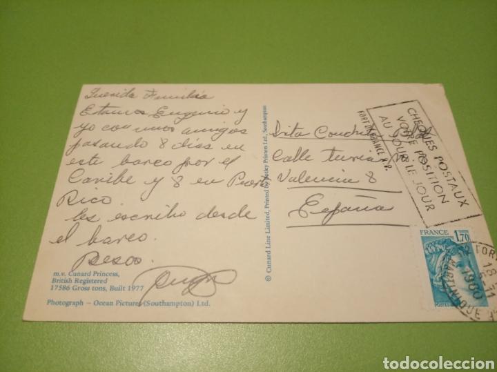 Postales: Barco postal - Foto 2 - 176390395