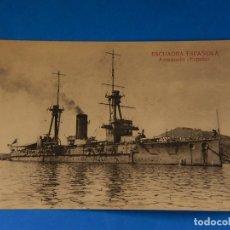Cartes Postales: POSTAL. ESCUADRA ESPAÑOLA. ACORAZADO ESPAÑA. Lote 176497053