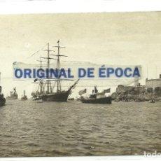 Postales: (PS-61820)POSTAL FOTOGRAFICA DE CUBA-EMBARCACIONES EN EL MALECON. Lote 178599416