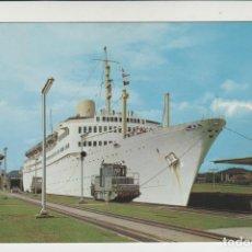 Postales: POSTALES POSTAL BARCO FERROCARRIL CANAL PANAMA AÑOS 60. Lote 178675181