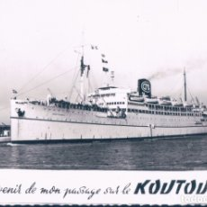 Postales: POSTAL BARCO KOUTOUBIA - COMPAGNIE PAQUET - LABO PHOTO. Lote 179099863