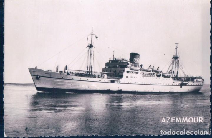 POSTAL BARCO AZEMMOUR (Postales - Postales Temáticas - Barcos)