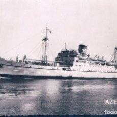 Postales: POSTAL BARCO AZEMMOUR . Lote 179201097