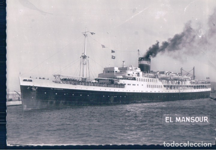 POSTAL BARCO EL MANSOUR (Postales - Postales Temáticas - Barcos)