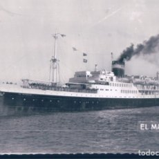 Postales: POSTAL BARCO EL MANSOUR. Lote 179201182