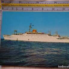 Postales: POSTAL DE BARCOS NAVIERAS. BARCO BUQUE URLAUBERSCHIFF MS VÖLKERFREUDENSCHAFT. 445. Lote 180038788