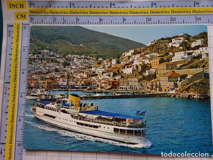 POSTAL DE BARCOS NAVIERAS. BARCO BUQUE FERRY GRIEGO ENTRANDO PUERTO DE HYDRA GRECIA. 450 (Postales - Postales Temáticas - Barcos)