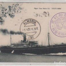 Postales: NIPPON YUSEN KAISHA SS ATSUTA MARU CIRCULADA BARCOS. JAPON. . Lote 180403247
