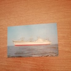 Postales: POSTAL NUCLEAR SHIP SAVANNAH SIN CIRCULAR. Lote 180413332