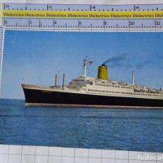 Postales: POSTAL DE BARCOS NAVIERAS. BARCO BUQUE TS BREMEN, ALEMANIA. 800. Lote 180983668