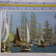 Postales: POSTAL DE BARCOS NAVIERAS. REGATAS DE VELEROS. AMSTERDAM. 2548. Lote 181626872