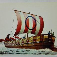 Postales: POSTAL HISTORIA DEL MAR, INTERPRETACION CLASICA DE UNA NAVE DE GUERRA FRANCESA, SIGLO II, Nº 2. Lote 182293508