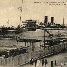 Postales: PORT SAID - BATEAU DE LA P.R.O. DANS LE PORT. Lote 182892075