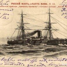 Postales: FLOTTE RUSSE NR 13 CROISEUR CUIRASSÉ AMIRAL NAKHIMOFF. Lote 182894201