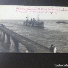 Postales: CRUCERO ESPAÑOL RIO DE LA PLATA POSTAL FOTOGRAFICA 1905. Lote 183437755