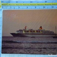 Postales: POSTAL DE BARCOS NAVIERAS. BARCO BUQUE MS EUROPA ALEMANIA 1111. Lote 183597217