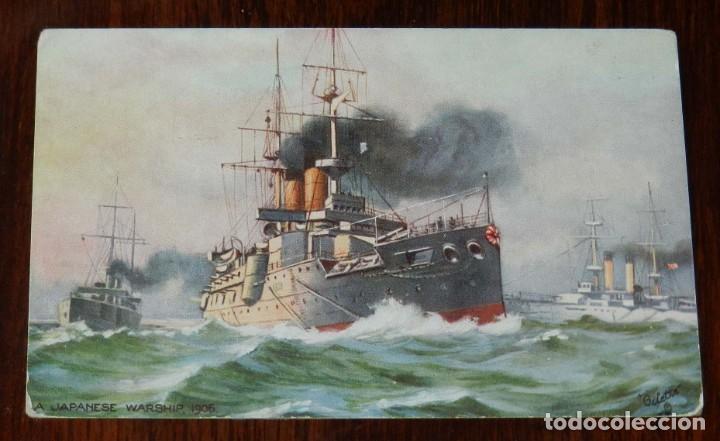 POSTAL DE LA ARMADA JAPONESA, JAPON, 1906, ED. RAPHAEL TUCK & SONS, NO CIRCULADA. (Postales - Postales Temáticas - Barcos)