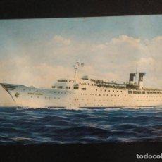 Postales: YBARRA SEVILLA NAVIERA DE CRUCEROS BILBAO. M/S CABO IZARRA 1967 NO CIRCULADA. Lote 184245932