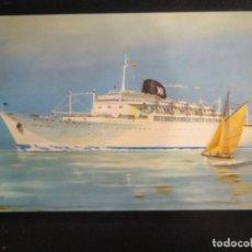 Postales: YBARRA Y COMPAÑIA. CABO SAN ROQUE. CABO SAN VICENTE. SEVILLA. 1959. NO CIRCULADA. Lote 227126940