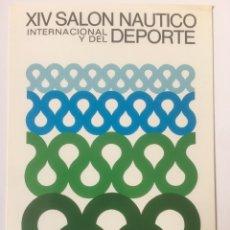 Postales: POSTAL SALON NAUTICO BARCELONA 1976 DIBUJO HUGUET. Lote 186049227