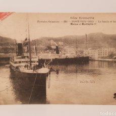 Postales: PYRRÉNÉES-ORIENTAL- 394/ CÕTE VERMEILLE/ PORT VENORES/ MARSA ET MUSTAPHA II. Lote 186266872