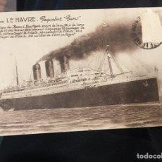 Postales: POSTAL BARCO. Lote 187083675