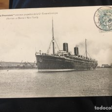Postales: POSTAL BARCO. Lote 187086183