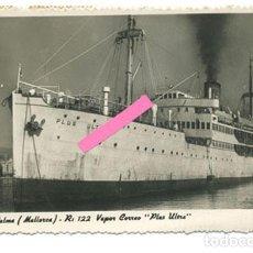 Postales: PALMA DE MALLORCA. VAPOR PLUS ULTRA. DÉCADA DE 1950.. Lote 190143093