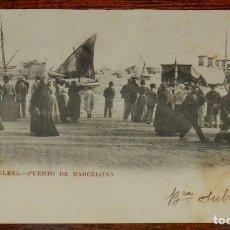 Postales: ESCUADRA INGLESA, PUERTO DE BARCELONA, 1903, CON PUBLICIDAD DE FUMADORES, PEDID SIEMPRE EL FAMOSO PA. Lote 190733452