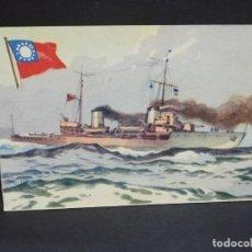 Postales: TARJETA POSTAL DE BARCOS. DESTROYER CHIEN KANG. MARINA DE GUERRA. CHINA. CHOCOLATE LA ESTRELLA.. Lote 190802025