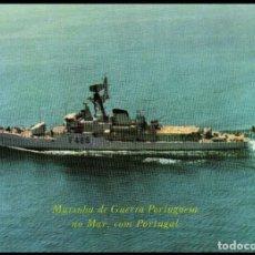 Postales: TARJETA. POSTAL. MARINHA DE GUERRA PORTUGUESA. BARCO. PORTUGAL. . Lote 191087292