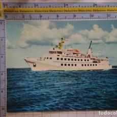 Postales: POSTAL DE BARCOS NAVIERAS. BARCO BUQUE FERRY ALEMANIA DINAMARCA ELBE. 2418. Lote 191274300