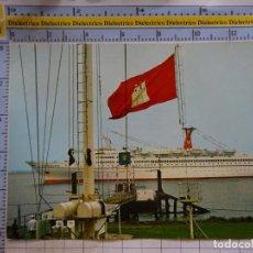Postales: POSTAL DE BARCOS NAVIERAS. BARCO BUQUE FERRY HAMBURG ALEMANIA. 2420. Lote 191274428