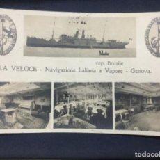 Postales: LA VELOCE - NAVIGAZIONE ITALIANA A VAPORE - GENOVA - VAP. BRASILE - FECHADA 1908. Lote 191453233