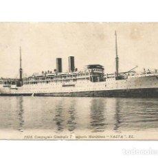 Postales: EL SALTA - BUQUE COMPAÑÍA GENERAL DE TRANSPORTES MARÍTIMOS - BARCO FRANCÉS - POSTAL ANTIGUA FRANCESA. Lote 191580042