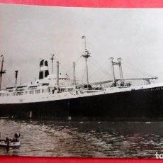 Postales: POSTAL - BARCOS - EXCALIBUR - 34/5 ESTADOS UNIDOS - COL. F. RAMÓN PAYÁ - S/C. Lote 192743000
