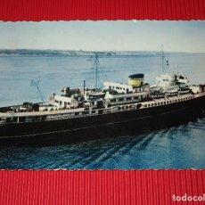 Postales: KONINGIN EMMA - PRINSES BEATRIX 4553 T - ESCRITA. Lote 193077292