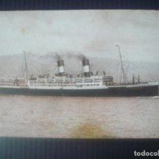 Postales: NAVIGAZIONE GENERALE ITALIANA-GIULIO CESARE. Lote 194548255