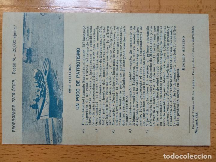 Postales: Postales Marítimas y Patrióticas. Serie verde. Ed.E.Agacino.Barcelona. - Foto 4 - 194884860
