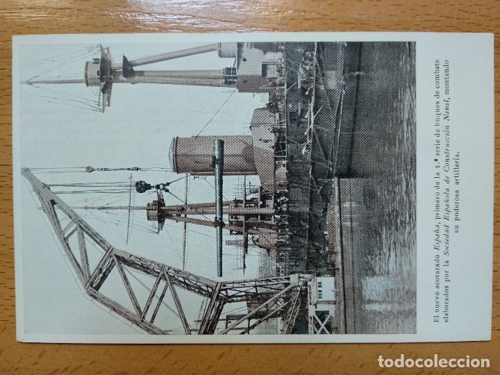 Postales: Postales Marítimas y Patrióticas. Serie verde. Ed.E.Agacino.Barcelona. - Foto 6 - 194884860